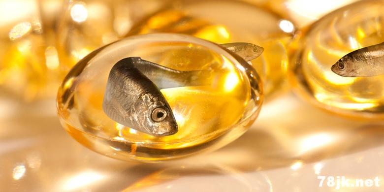 鱼油的作用以及副作用