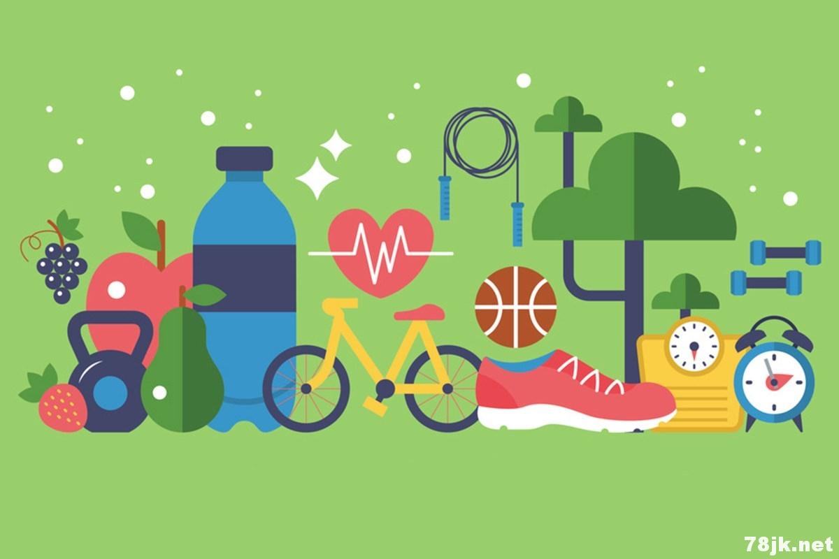问答:有哪些习惯能使你变得更健康?