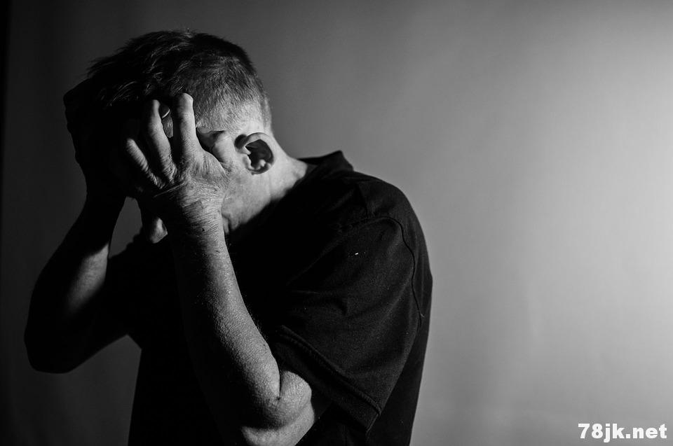 抑郁症的症状有哪些?