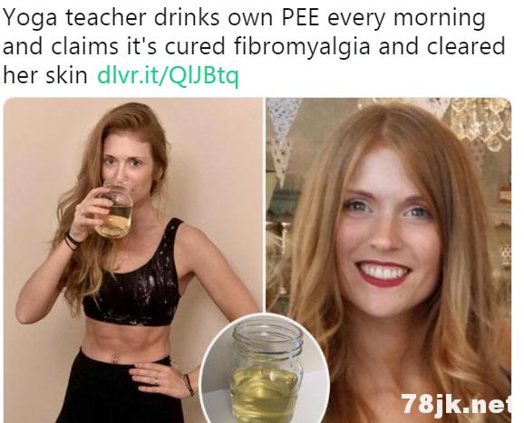 喝尿?国外明星用它当饮料!
